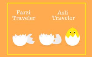 Types of Traveler letusgoto