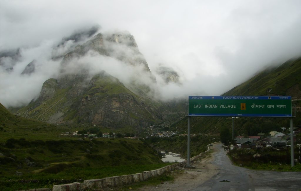 Mana Pass - Highest motorable road in the world